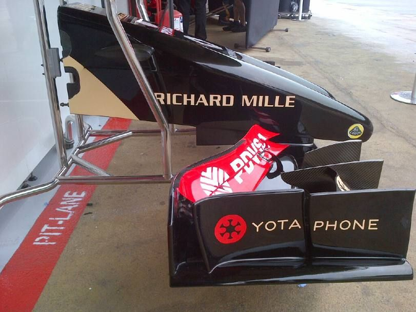 musetto lotus test barcellona