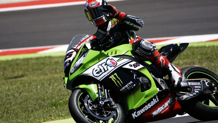 SBK rea Magny Cours 2015