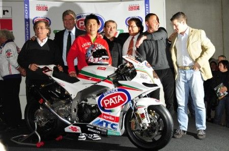 Superbike 2011: presentato il team Pata Racing
